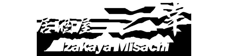 居酒屋三幸 Izakaya Misachi